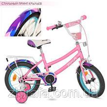 """Двухколесный велосипед со страховочными колесами  Profi Geometry 14"""""""