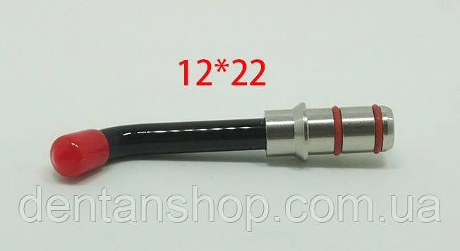 Световод к фотополимерной лампе с металической втулкой 12 x 22 мм, диаметр 8 мм