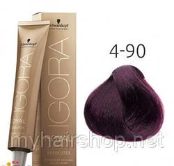 Стойкая краска для седых волос SCHWARZKOPF Igora Royal Absolutes 60 мл 4-90 Средний коричневый фиолетовый натуральный