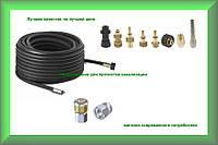 Шланг для промывки канализационных труб 225 бар, 15 м
