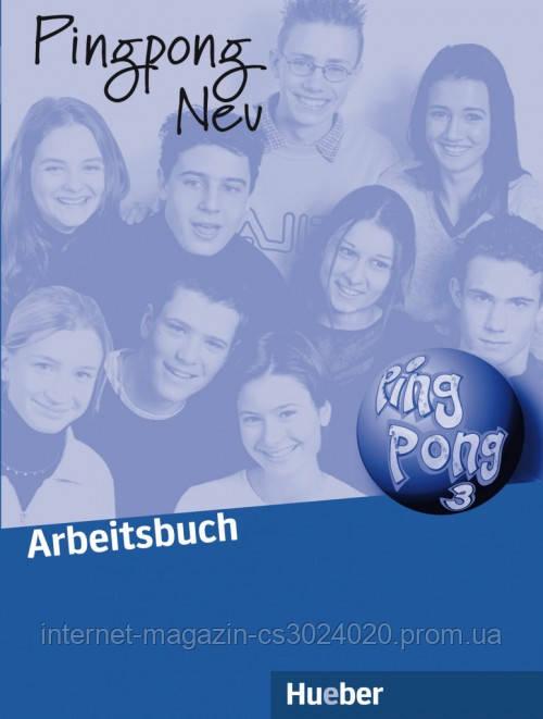 Pingpong Neu 3, Arbeitsbuch ISBN: 9783190116560