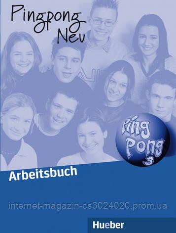 Pingpong Neu 3, Arbeitsbuch ISBN: 9783190116560, фото 2