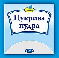 """Сахарная пудра 500 гр  (10 пакетов в ящике).  ТМ «ИВА-ПАК»  Предприятие """"Рада"""""""