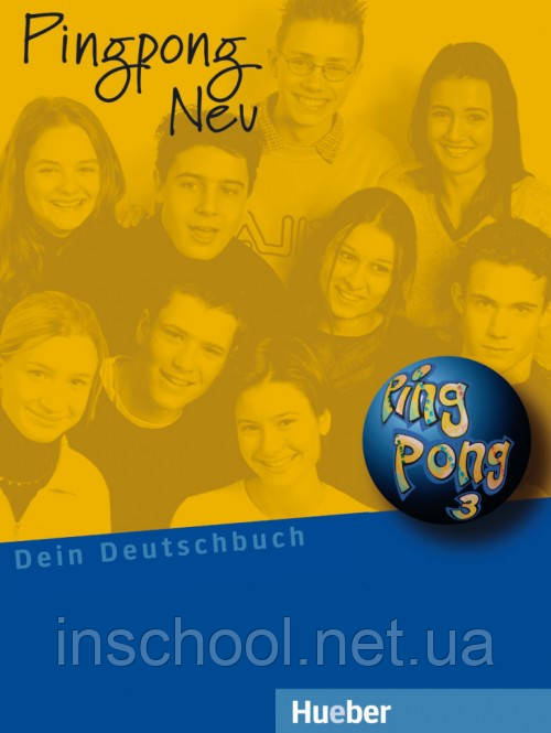 Pingpong Neu 3, Lehrbuch ISBN: 9783190016563