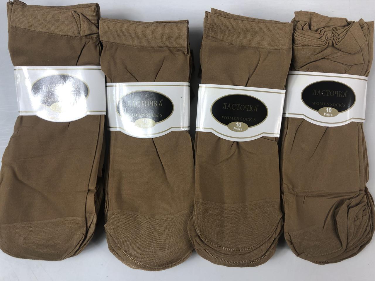 Носок капроновые