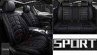 Модельные чехлы Design на передние и задние сиденья автомобиля Ford Connect