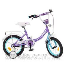 """Двухколесный велосипед  Profi Princess  14"""" Фиолетовый"""