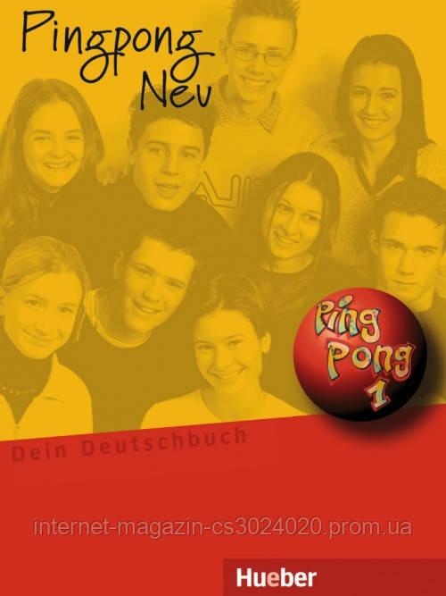 Pingpong Neu 1, Lehrbuch ISBN: 9783190016549