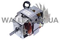 Мотор HC8825M230 500W Z=7 H=25 2 контакта без реверса