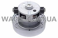 Мотор D=135 H=120 с выступом 1800W Samsung VCM-K70GU DJ31-00067P