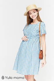 Летнее джинсовое платье голубое для беременных и кормящих мам размер 42 44 46 48 50