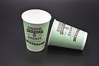 Стакан одноразовый бумажный 250 мл / (уп-50 шт), фото 1