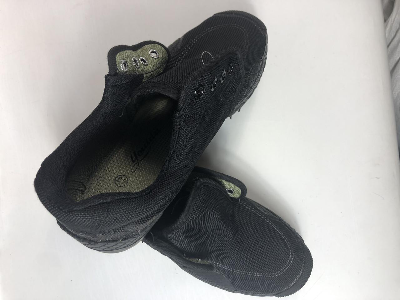 Обувь мужская 41-46