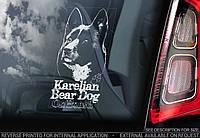 Карельская медвежья собака (Карельская медвежья лайка) стикер