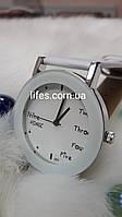 Женские часы NINE HONGC  Белые, фото 1