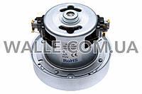 Мотор D=130 H=120 с выступом 1400W SKL VAC034UN