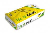 Готовый сухой агрегат (порошок) для упрочнения бетонных полов; для малых и средних нагрузок TAL M KVARC (30кг)