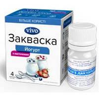 Йогурт с лактулозой (1 бутылочка)