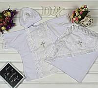Набор для крещения 3в1 (крыжма, сорочка, шапочка)для девочек и мальчиков