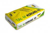 Готовый сухой агрегат для упрочнения бетонных полов, под очень высокие нагрузки TAL M KORUND 10 (30кг)