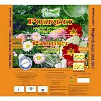 Торфяной субстрат, грунт 50 л. универсальный для цветов, овощей, ягод