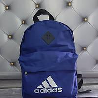 Рюкзак спортивный размер 26*40*16 разные цвета, фото 1