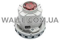 Мотор для моющего D=135 H=130 1800W Whicepart