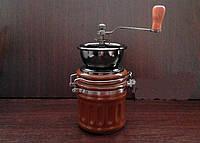 Кофемолка ручная чугунный жернов 17см Dynasty 230130