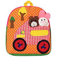 """Рюкзак детский """"Машина с животными"""" оранжевый"""