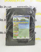 Агроволокно на метраж в упаковках черное и белое