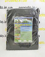 Агроволокно черное в пачках 32м2.Для мульчи.Плотность 60 г\м2. 3.20м. х 10м Shadow Чехия