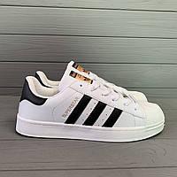Кроссовки мужские в стиле Adidas Superstar (реплика) 00066 Только! 40