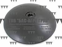 Диск сошника чистящий Kverneland AC495195 аналог