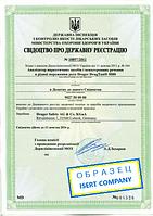 Регистрация МОЗ