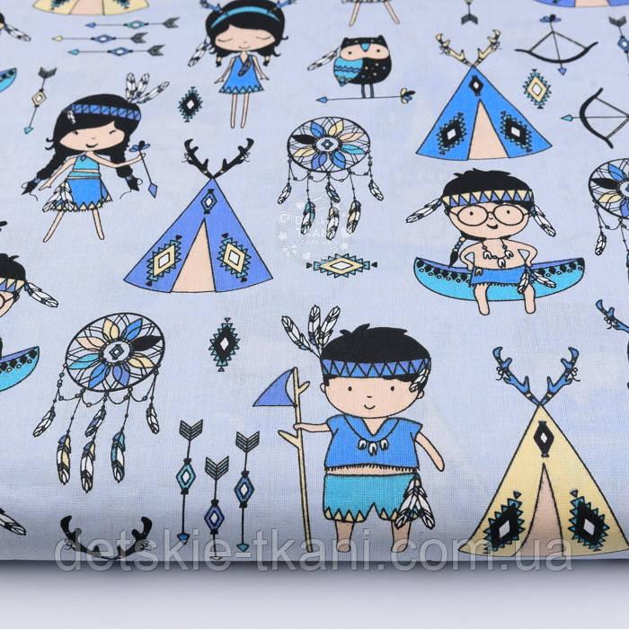 Ткань польская с маленькими индейцами, цвет синий на сером фоне №858