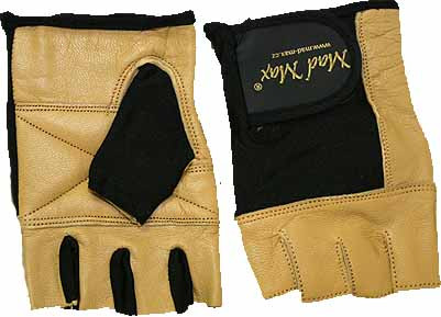 Перчатки короткие Fitness MFG-444 коричневые (XXL) Mad Max