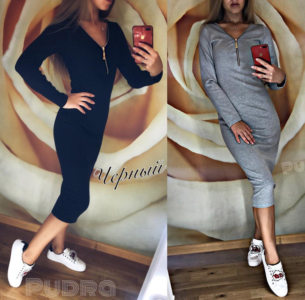 28bbe58a545 Платье миди с молнией на груди - RUSH STORE интернет-магазин женской одежды  в Николаеве