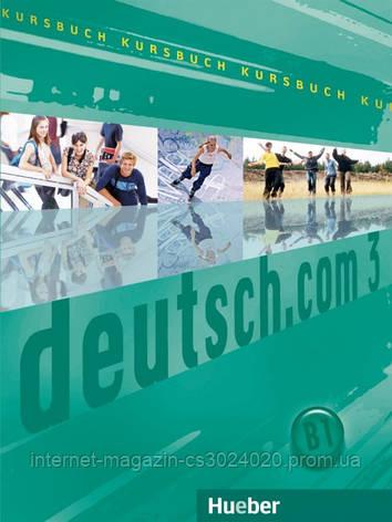 Deutsch.com 3, Kursbuch ISBN: 9783190016600, фото 2