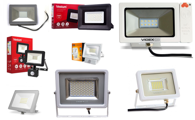 Прожекторы, уличные светильники светодиодные