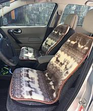 Накидка на сиденье из натуральной овечьей шерсти олени 1.00 / 0.50 см.