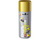NEW TON Аэрозольная Эмаль суперхром 400 мл цвет: Хром золото