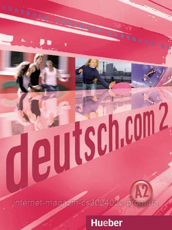 Deutsch.com 2, Kursbuch ISBN: 9783190016594, фото 2