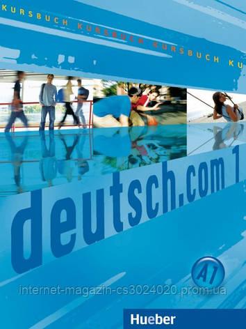 Deutsch.com 1, Kursbuch ISBN: 9783190016587, фото 2