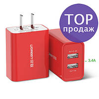 Универсальное зарядное USB устройство Ugreen на 2 порта 5V 3.4A 2.4A + 1A, красный