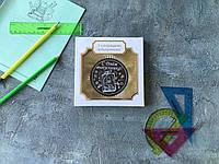 Шоколадная медаль с Днем Выпускника