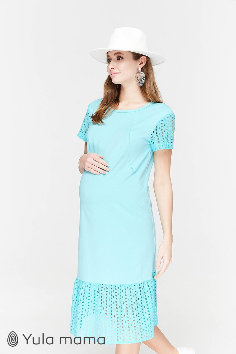 Модное платье-футболка для беременных и кормящих мам размер 42 44 46 48 50