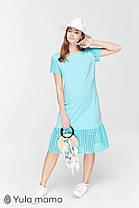 Модное платье-футболка для беременных и кормящих мам размер 42 44 46 48 50, фото 3