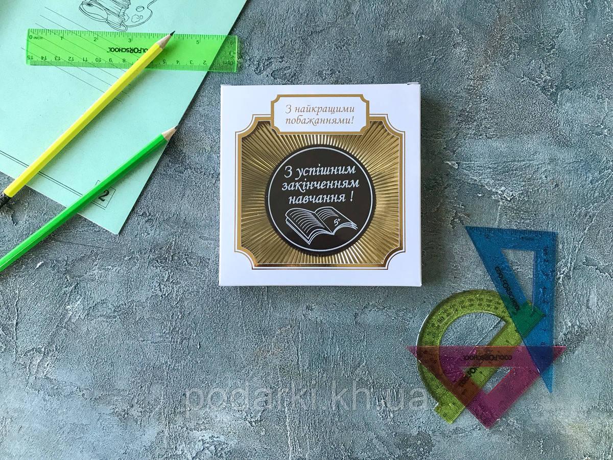 """Шоколадная медаль  """" С успешным окончанием школы"""""""
