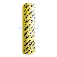 Slimtex® тонкий утеплювач для одягу, щільність 200 гр/м2, чорний / black, в рулоні 30 м.п.