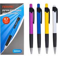 Ручка AХ-505 АЙХАО Original синя